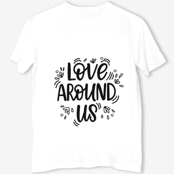 Футболка «Любовь вокруг нас»