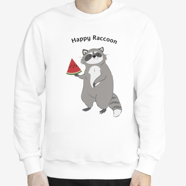 Свитшот «Happy raccoon/счастливый енот»