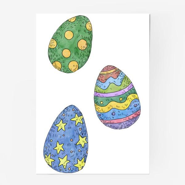 Постер «Пасхальные яйца»