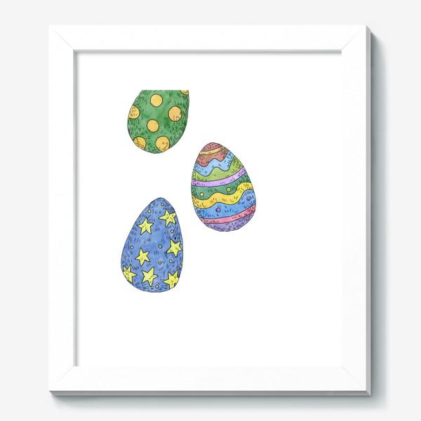 Картина «Пасхальные яйца»