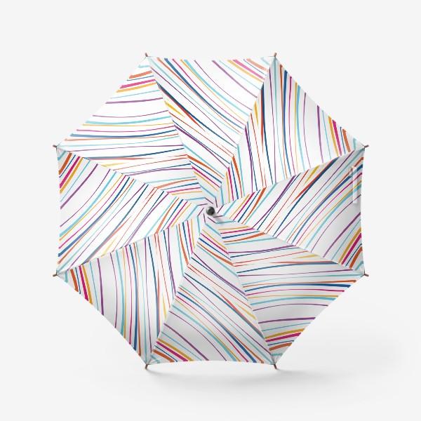 Зонт «Паттерн»