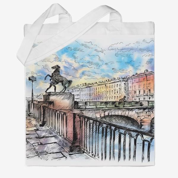 Сумка хб «Аничков мост с конями, Санкт-Петербург»