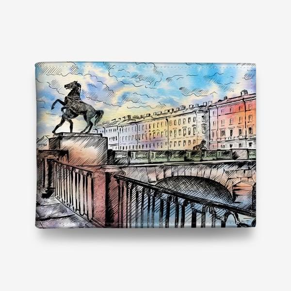 Кошелек «Аничков мост с конями, Санкт-Петербург»