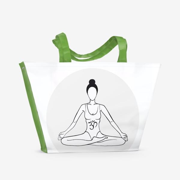 Пляжная сумка «Йога. Гармония»