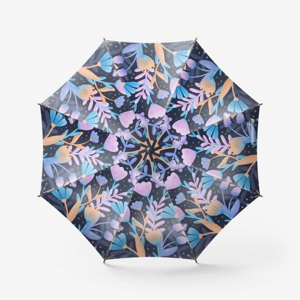Зонт «Абстрактные цветы»