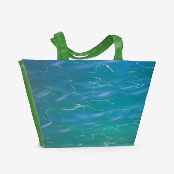 Пляжная сумка «Морская вода»