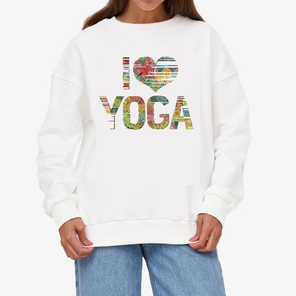 Свитшот «Йога»