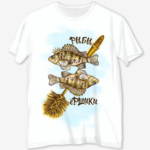 Футболка с полной запечаткой «Золотые Рыбы - ёршики. Актуальное. Для знака зодиака РЫБЫ. В короне»