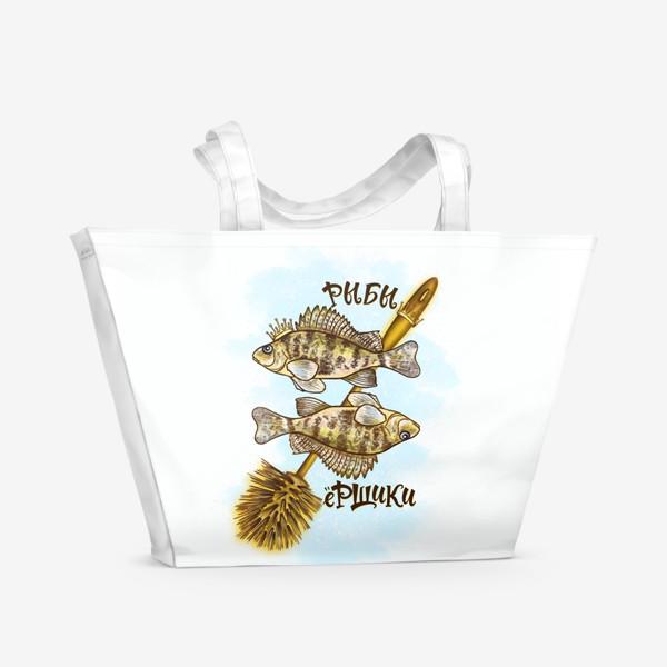 Пляжная сумка «Золотые Рыбы - ёршики. Актуальное. Для знака зодиака РЫБЫ. В короне»
