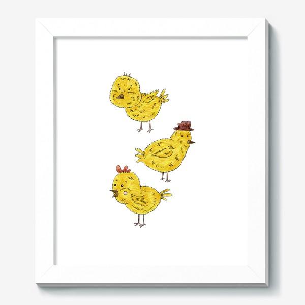 Картина «Веселые цыплята»