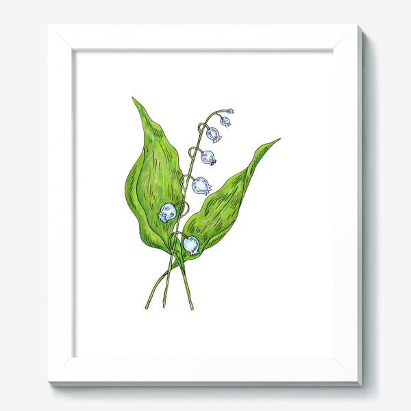 Картина «Майский ландыш весенний цветок»