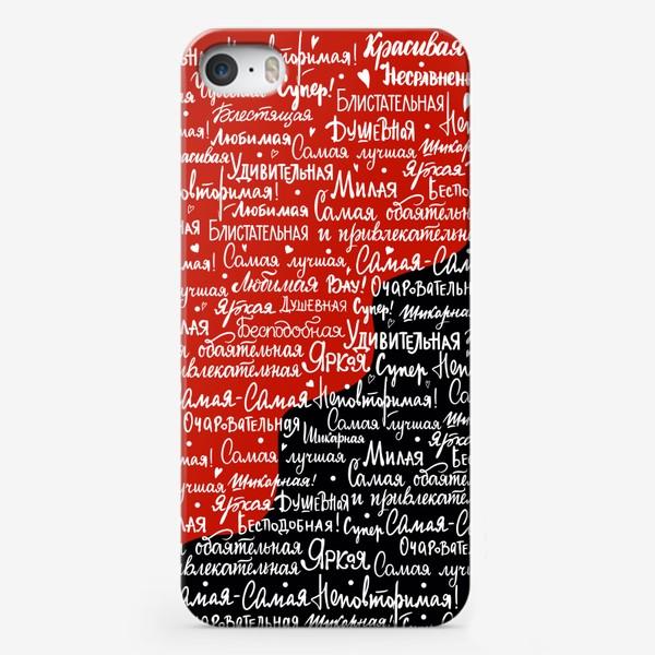 Чехол iPhone «Лучшая. Газетный стиль. 8 марта. Самые красивые пожелания женщине, девушке, девочке. Паттерн  »
