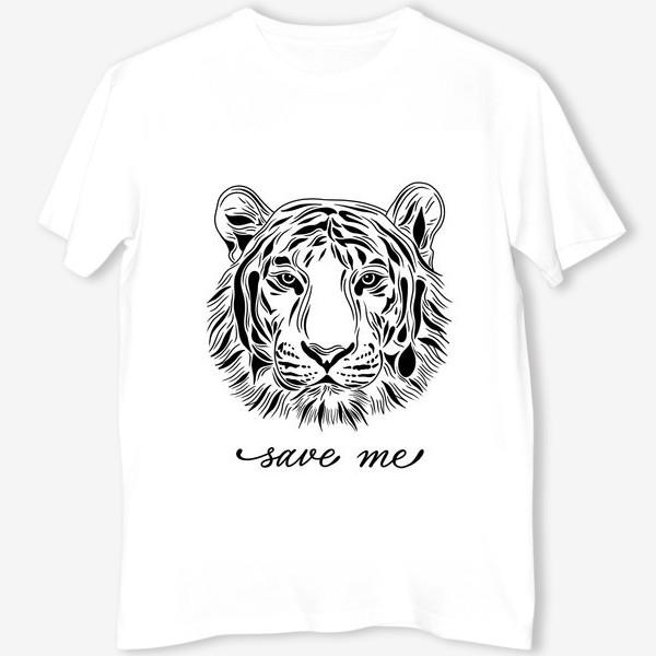 Футболка «Амурский тигр. Save me»