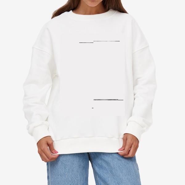 Свитшот «Текстура, размытый фон, туман, вода»
