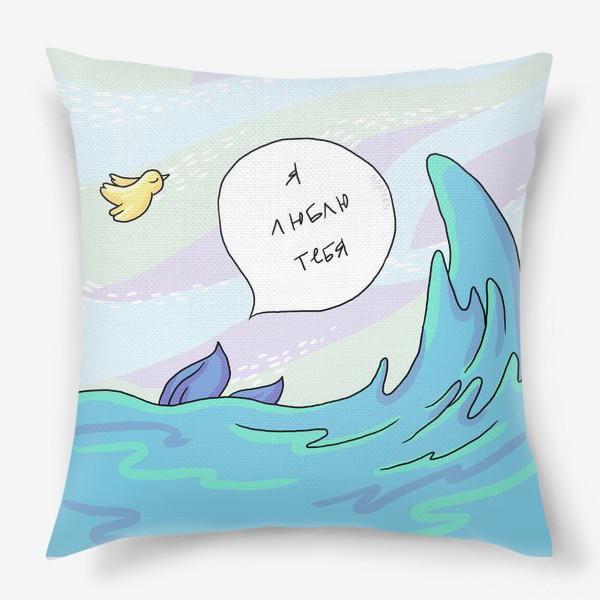 Подушка «Я люблю тебя»