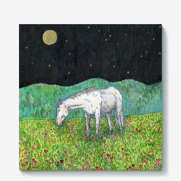 Холст «Белая лошадь пасется в поле»
