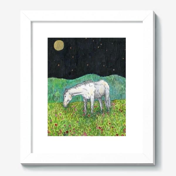 Картина «Белая лошадь пасется в поле»