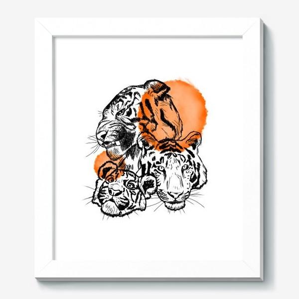 Картина «Тигры»