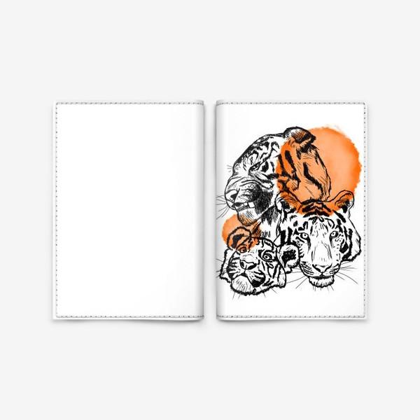 Обложка для паспорта «Тигры»