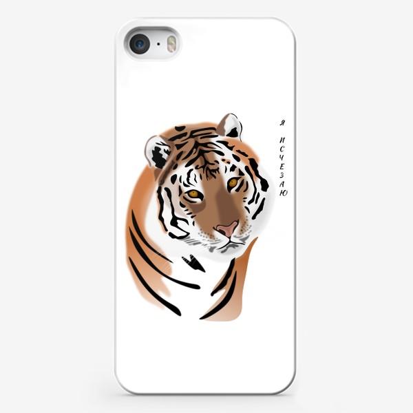 Чехол iPhone «Амурский тигр с надписью Я исчезаю»