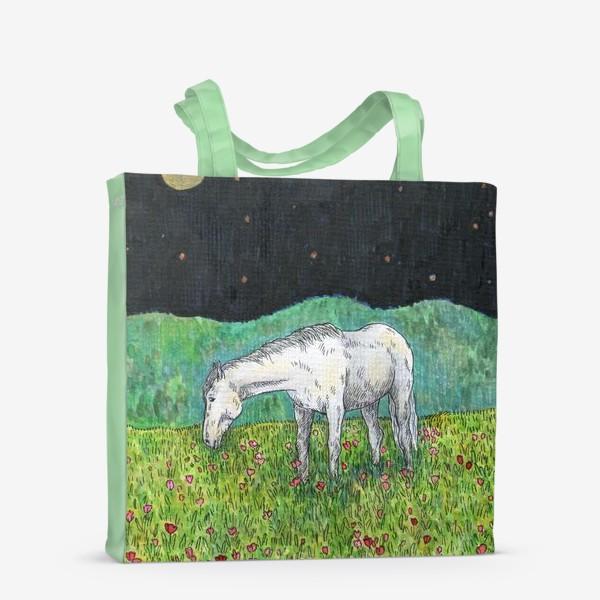 Сумка-шоппер «Белая лошадь пасется в поле»