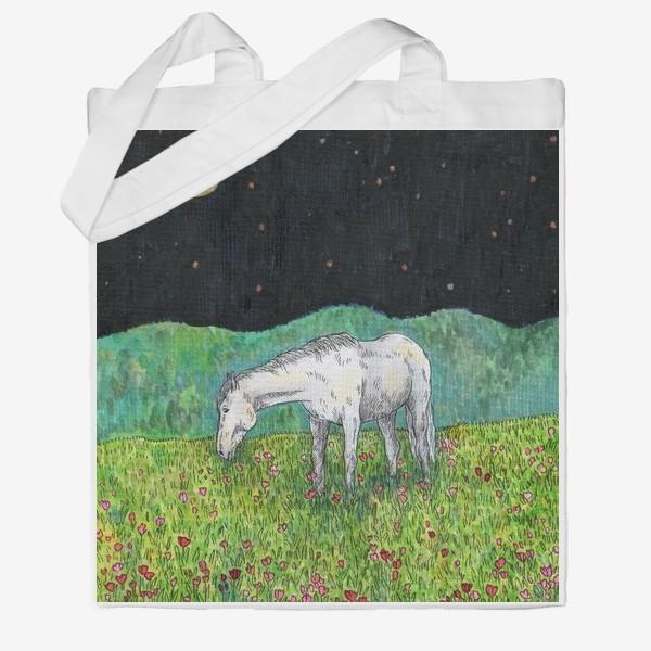 Сумка хб «Белая лошадь пасется в поле»