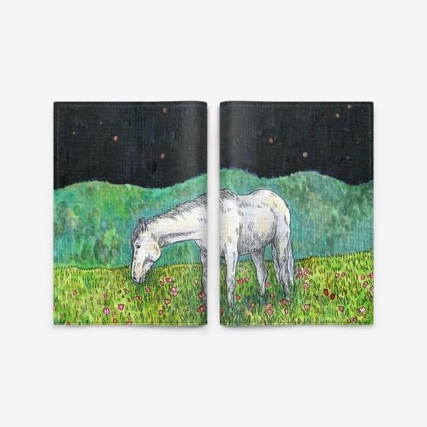 Обложка для паспорта «Белая лошадь пасется в поле»