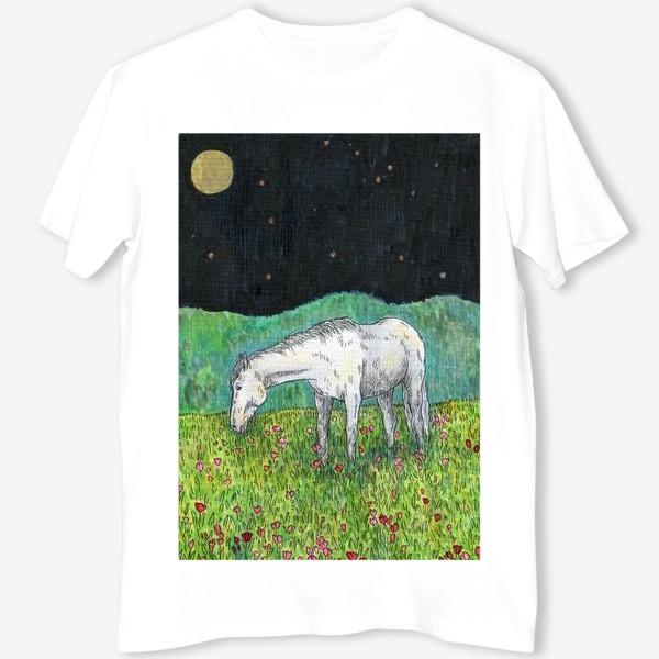Футболка «Белая лошадь пасется в поле»
