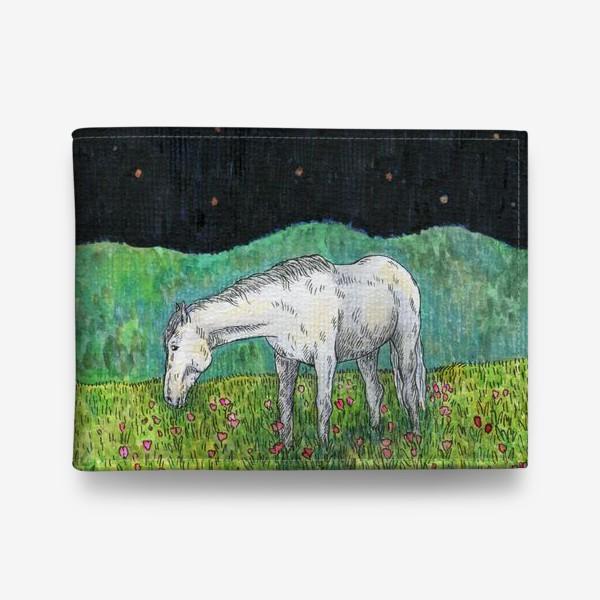 Кошелек «Белая лошадь пасется в поле»