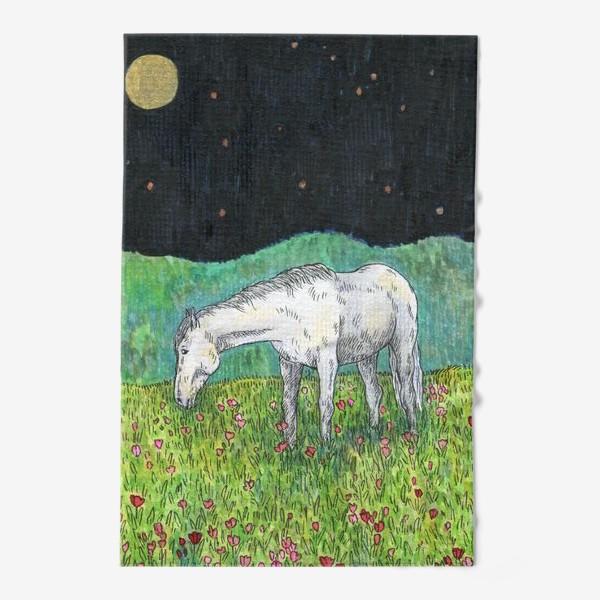 Полотенце «Белая лошадь пасется в поле»