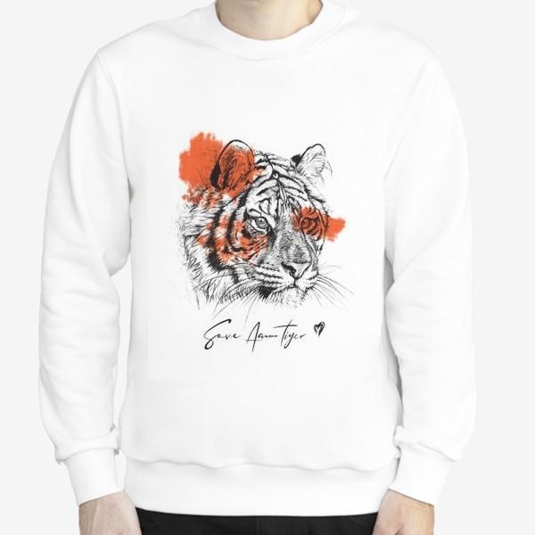 Свитшот «амурский тигр. цвет.»