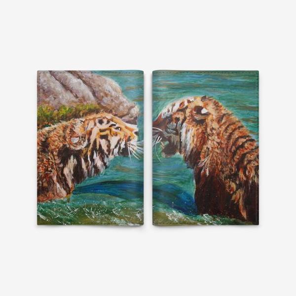 Обложка для паспорта «Амурские тигры»