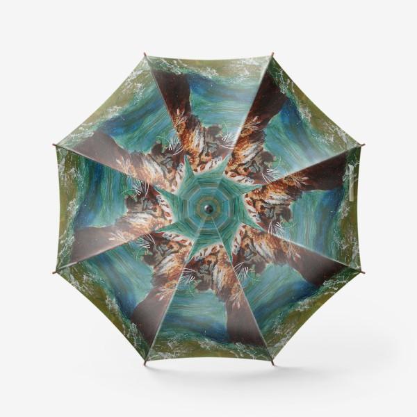 Зонт «Амурские тигры»