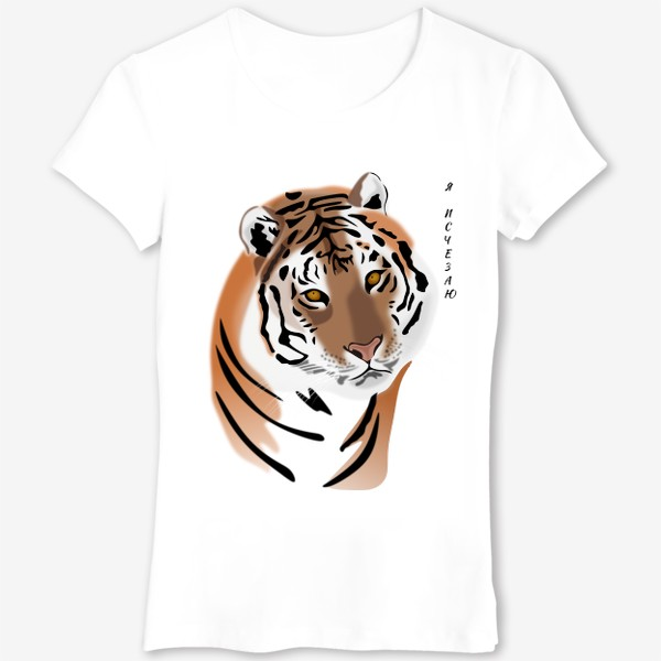 Футболка «Амурский тигр с надписью Я исчезаю»
