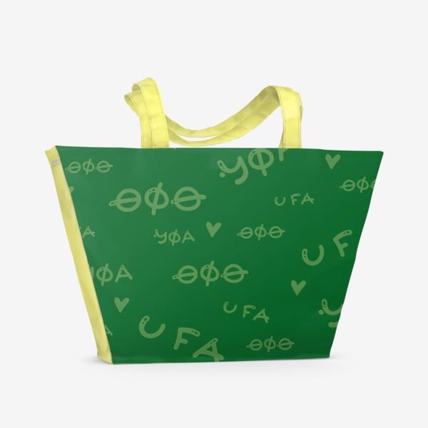 Пляжная сумка «Уфа»