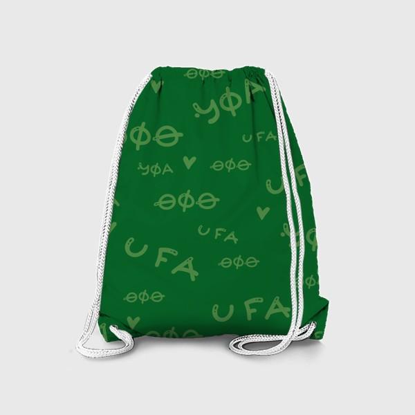 Рюкзак «Уфа»