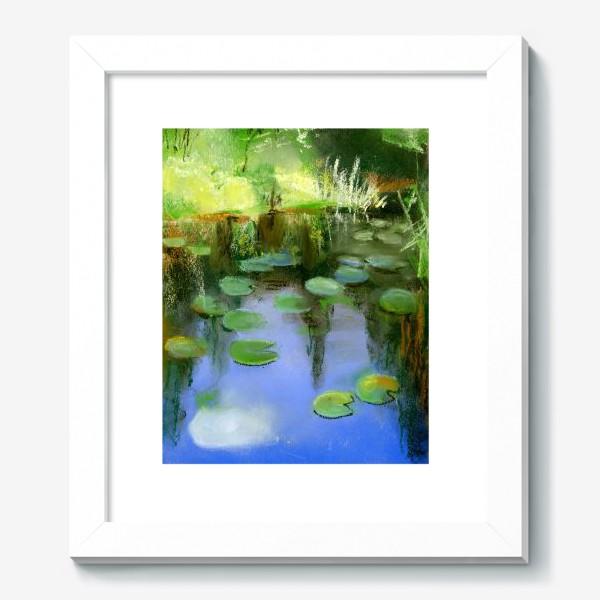 Картина «Отражение в пруду»