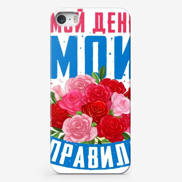 Чехол iPhone «8 Марта Можно и Командовать»