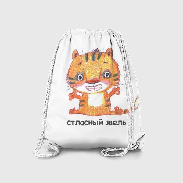 Рюкзак «стласный звель»