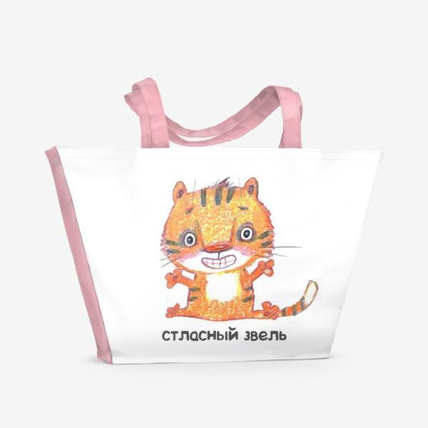 Пляжная сумка «стласный звель»