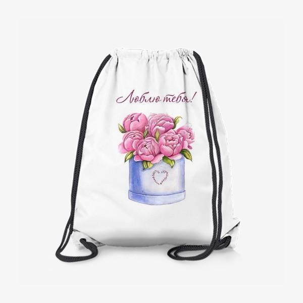 Рюкзак «С любовью»