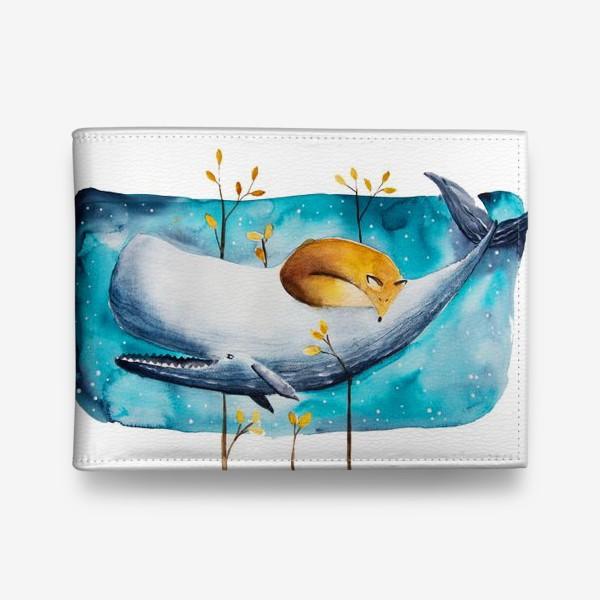 Кошелек «Лисёнок и кит. Акварель »