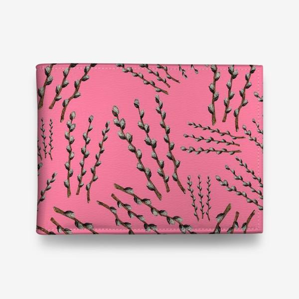 Кошелек «Пасха - паттерн с веточками вербы на розовом фоне»