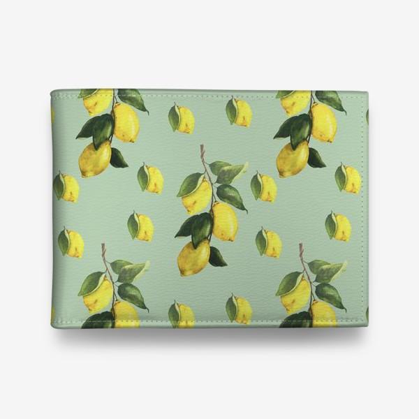 Кошелек «Лимоны (зелёный фон)»