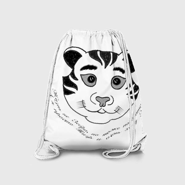 Рюкзак «Тигренок»