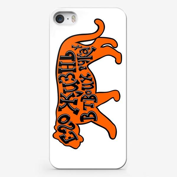 Чехол iPhone «Его жизнь в твоих руках»