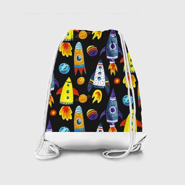 Рюкзак «Детский космический принт»