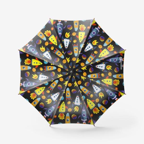 Зонт «Детский космический принт»