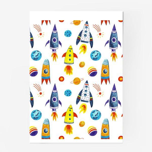 Постер «День космонавтики»