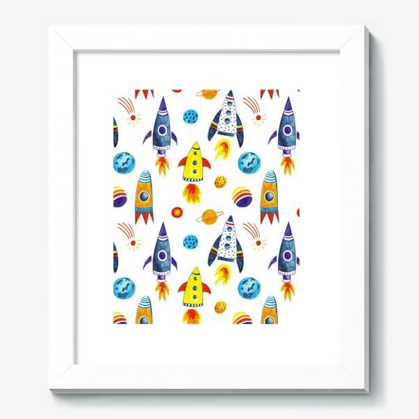Картина «День космонавтики»